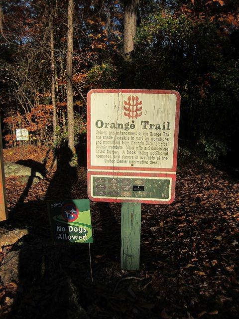 Orange Trail Botanical Gardens